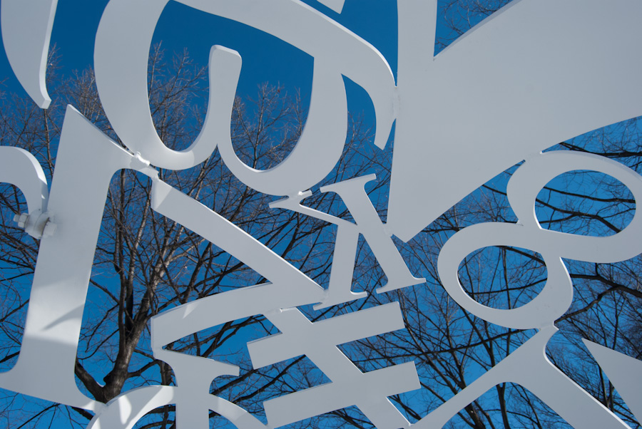 letters against sky